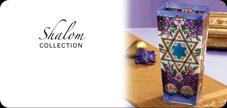 Shalom Collection
